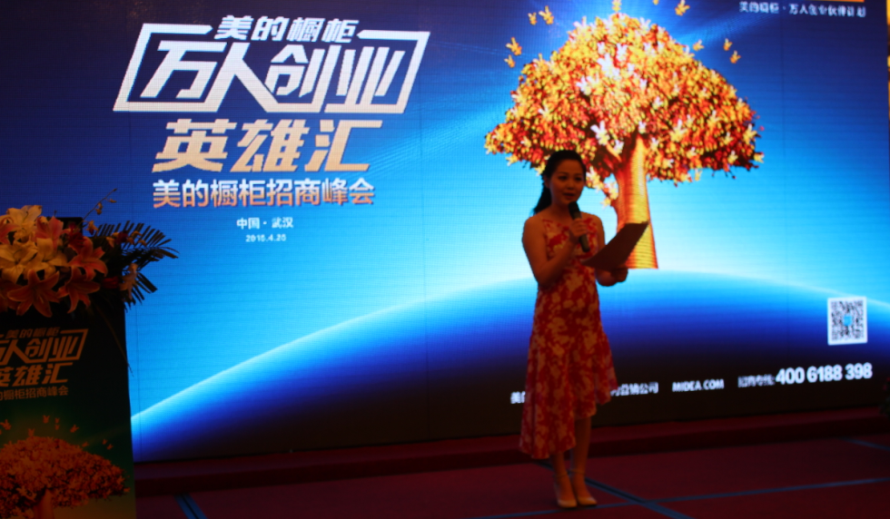 深远动态 深远动态  作为招商会项目的策划和执行者,中国深远顾问机构
